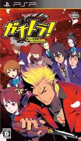 Descargar GachiTora Abarenbou Kyoushi In High School [JAP] por Torrent